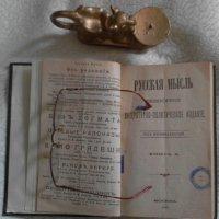 Книга :: Виктор  /  Victor Соболенко  /  Sobolenko