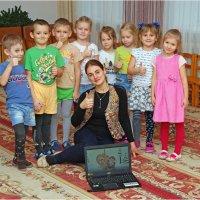 Евгения и дети :: Сергей Порфирьев
