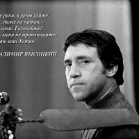 Сегодня ему 81... :: Юрий Васильев