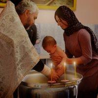 Крещение Дмитрия :: Кристина Старшова