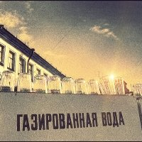 Жара на площади Мира  / 80-е / :: Цветков Виктор Васильевич