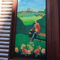 "ресторан"" Петроград"", Париж :: ZNatasha -"
