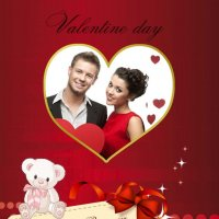 С Днём Святого Валентина! :: Светлана Пивоварова