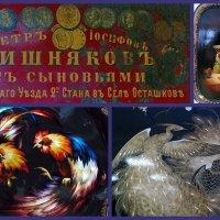 Жостовская фабрика декоративной росписи :: Евгений Кочуров