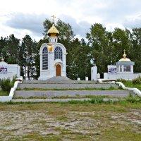 Сибирский Поломник. :: Ната57 Наталья Мамедова