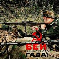 Бей !!! :: Кай-8 (Ярослав) Забелин