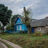 Синий дом :: Владимир Безгрешнов