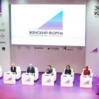 Международный женский форум Новокузнецк :: Юрий Лобачев