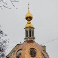 Купол церкви :: Сергей Лындин