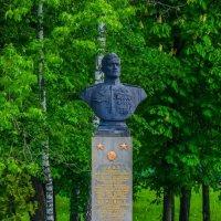 Бюст дважды Герою Советского Союза, лётчику Боровых Андрею Егоровичу :: Руслан Васьков