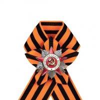 Бант из георгиевской ленты с орденом Великой Отечественной войны. Изолировано на белом :: Павел Сытилин