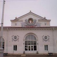 ЖД. вокзал нашего города. :: Венера Чуйкова