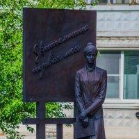 Памятник педагогическому труду :: Руслан Васьков
