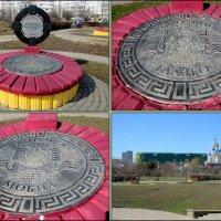 В парке Дружбы в Ростове-на-Дону (3) :: Нина Бутко