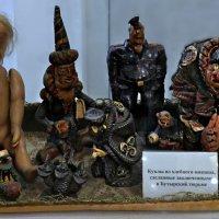 Куклы из хлебного мякиша, сделанные заключёнными в Бутырской тюрьме. :: Татьяна Помогалова