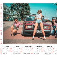 Календарь на 2019 год :: Юрий Топчиян