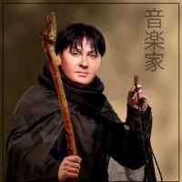 ЮРИЙ КОНОНОВ - ПЕВЕЦ по японски написано - МУЗЫКАНТ :: ЮРИЙ ТАРАСОВ ( г. АРМАВИР )