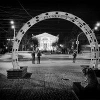 Ночью в Калуге. :: Ирина Токарева