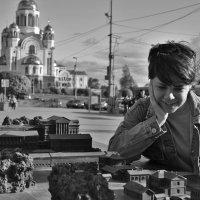 Екатеринбург миниатюрный.. :: Лариса Красноперова