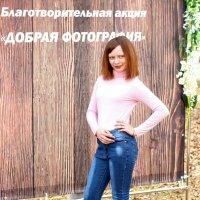 На добрую память! :: Дмитрий Арсеньев