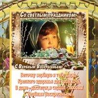 Веточку вербную я тебе дарю! :: Nikolay Monahov