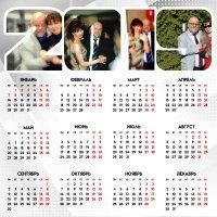 Календарь. :: Михаил Столяров