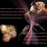 Немного о люби :: Ната57 Наталья Мамедова