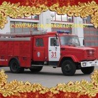 30 апреля - День пожарной охраны России :: Дмитрий Никитин