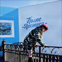 Я вижу цель и не знаю препятствий !!! :: Кай-8 (Ярослав) Забелин