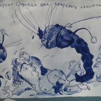 Флагелляция Стрибца парой юных Какашца :) :: Роман Деркаченко