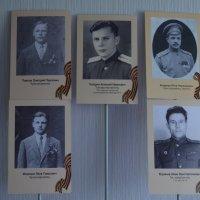 Бессмертный полк - трое пали за Отечество, двое вернулись... ПОМНИМ... :: Владимир Павлов