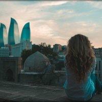 Только в чужом городе можно понять на сколько любишь родной! :: Эмиль Иманов