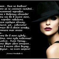 Душа моя... Вам не дневник! :: Валентина *