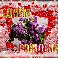 Рождённые в мае с днём рождения! :: Nikolay Monahov