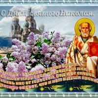 С праздником Николки вешние! :: Nikolay Monahov