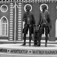 Архитекторы Царицыно. :: Борис Бутцев
