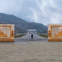 Вход в Кымсусанский Дворец Солнца :: slavado