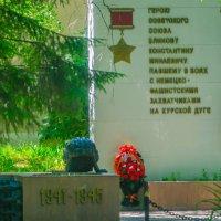 Памятник К. М. Блинову - Курск :: Руслан Васьков