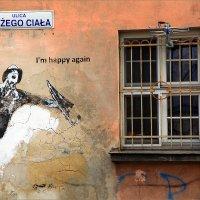 Я опять счастлив! :: Дмитрий Алексеев