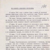 День памяти и скорби-5 :: Юрий Велицкий