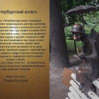 Петербургский ангел. :: Владимир Гурьянов