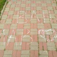 ВЕРИ ГУД. БИ ХЕППИ! :: Юрий Вовк
