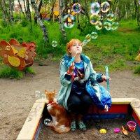 Научись относиться к проблеме, как к мыльному пузырю - полюбуйся и позволь ей лопнуть... :: Кай-8 (Ярослав) Забелин