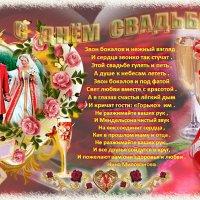 Открытка :: Nikolay Monahov