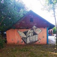Граффити нашего города :: Галина Бобкина