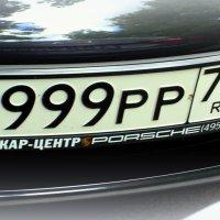 Ну, очень крутой номер :: Сергей