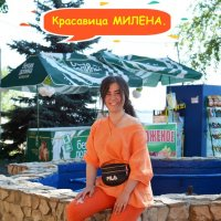 Продавец мороженного. :: Анатолий