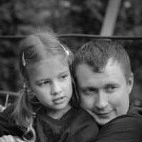 Дочь и папа :: Александр Беляков