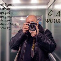Хороших всем фотографий! :: Валерий Иванович