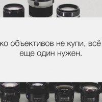 Всех с Днём Фотографа!  :: Вадим Басов